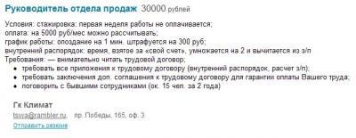 post-370-1280295150_thumb.jpg