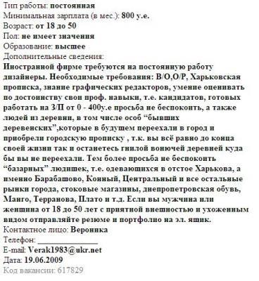 post-7572-128029235443_thumb.jpg