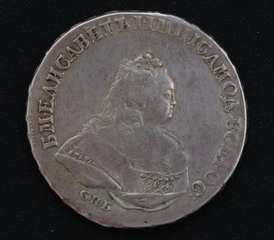 1руб 1742г аверс.jpg