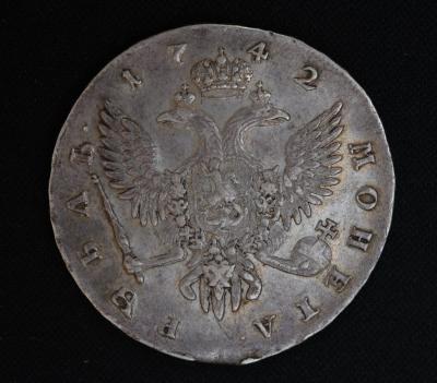 1руб 1742г реверс.jpg