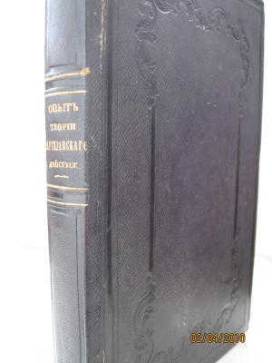 книги0028.jpg