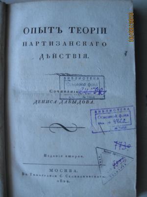 книги_001.jpg