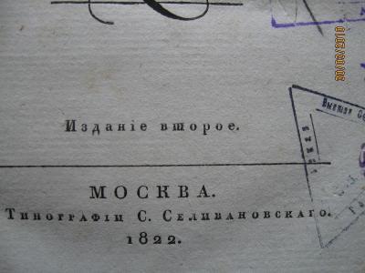 книги_016.jpg