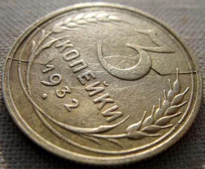 3 1932.JPG
