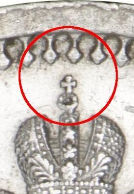 rev_crown_post-1911.jpg