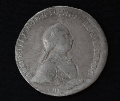 1руб 1762г Петр III аверс.jpg