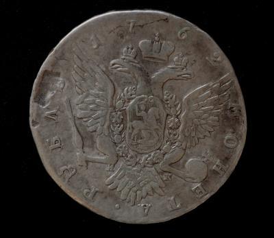1руб 1762г Петр III реверс.jpg