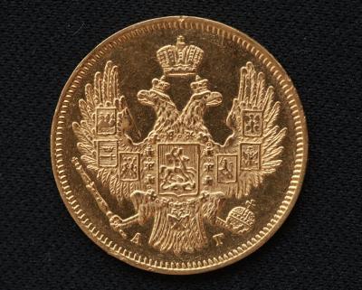 5руб 1846г реверс.jpg
