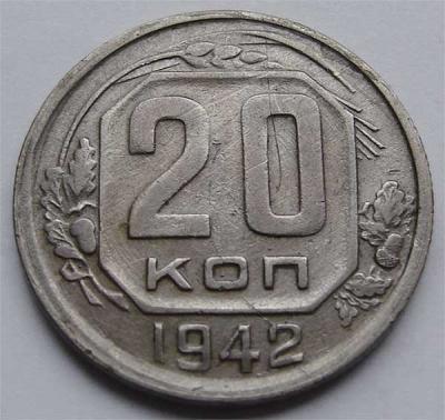 20kop1942_rev.jpg