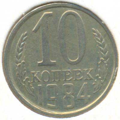 10к84а.jpg