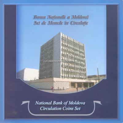 Set Moldova 2003-2005 (3).jpg