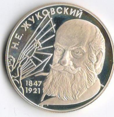 2 рубля 4.jpg