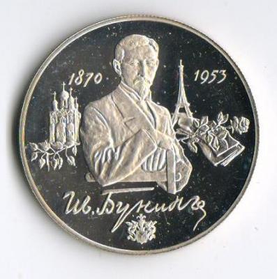 2 рубля 8.jpg