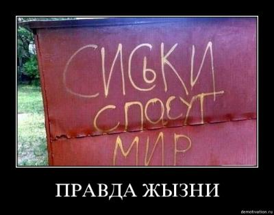 post-281-128151566043_thumb.jpg