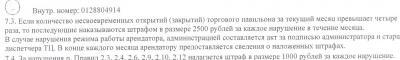 post-4-128151604869_thumb.jpg