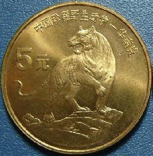 Китай 1996.jpg