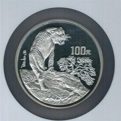 Китай 1998. -3.jpg