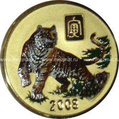 Китай 2008.jpg