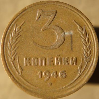 3к46-2.jpg