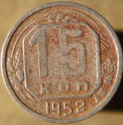 15к52.jpg
