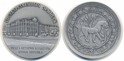 medal!.jpg
