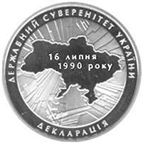 Deklaratsia_R.jpg