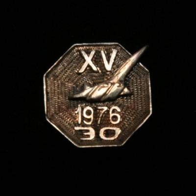 XV1976ЭО_A.JPG