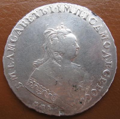 Рубль 1743 1.jpg