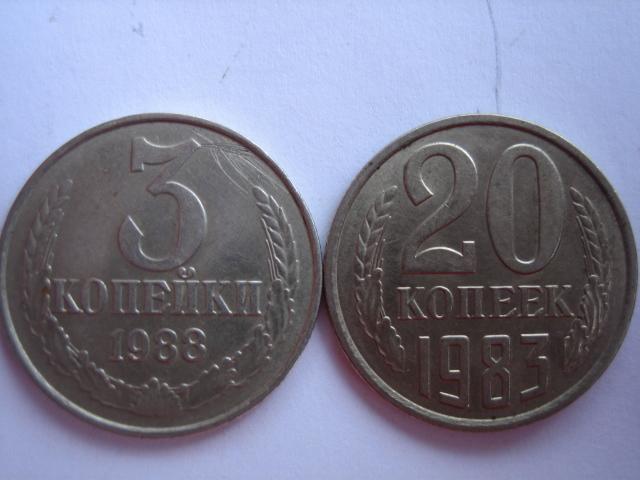 2 коп 1977 г в белом металле на заготовке 10 коп