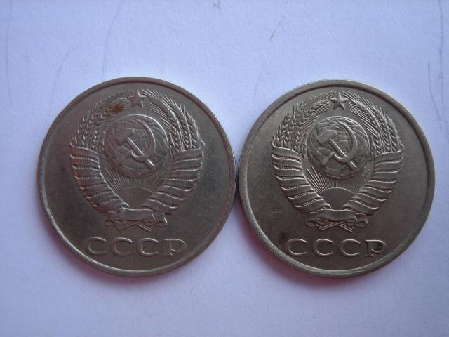 3 копейки 1983 в белом металле Оценка  Оценка монет