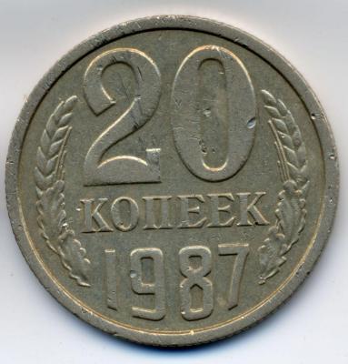 revers-20k-1987.jpg