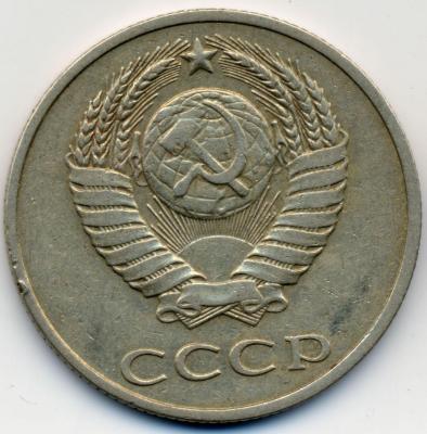 avers-20k-1987-2.JPG