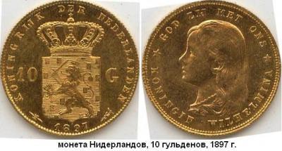 31.08.1880 (Родилась Вильгельмина I).JPG