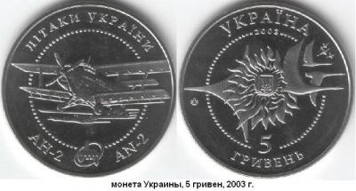 31.08.1947 (Первый полет Ан-2).JPG