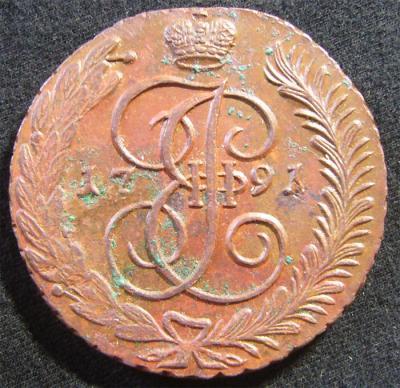1791-12.jpg