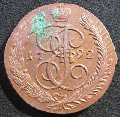1792-12.jpg