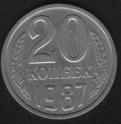 87 2.jpg