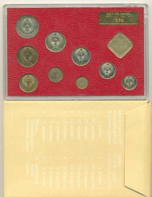 post-1929-12834220082_thumb.jpg