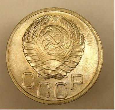 20 коп 1940 года (1).JPG