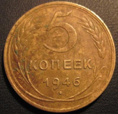 1 1946.jpg