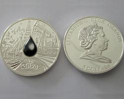 монета с каплей нефти.jpg