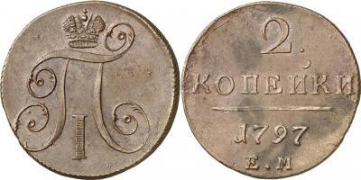 2 копейки 1797 ем_Аук Горный (2008)_Уход 200$_1.jpg