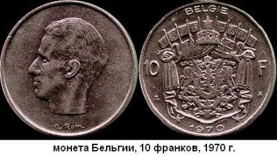 07.09.1930 (Родился Бодуэн I).JPG