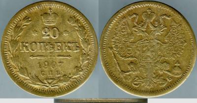 20-1907falsh.jpg