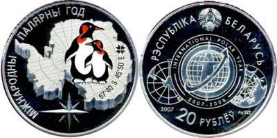 ma1785-polar-belarus-1.jpg