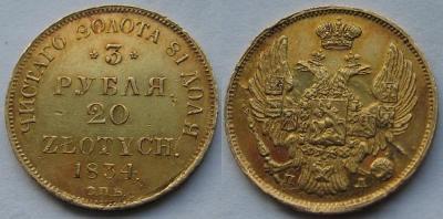 1834г3р-20зл.jpg