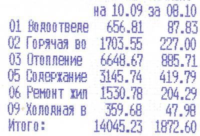 сканирование0003.jpg