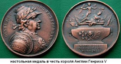 16.09.1387 (Родился ГЕНРИХ V).JPG