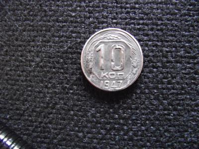 2010_01210020.JPG