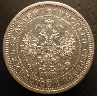 25-1884-A.JPG
